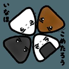 [LINEスタンプ] 『稲穂 米太郎』 (1)