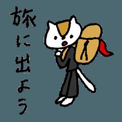 猫山さん、旅行業界で働くの巻