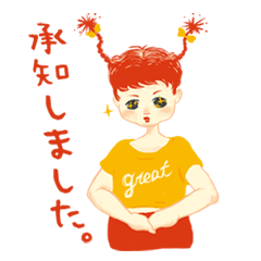 赤髪みつ子の生活