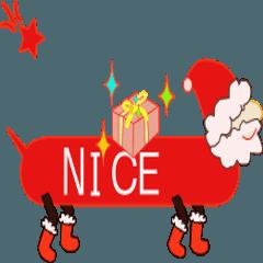 可愛いクリスマスの動画スタンプ