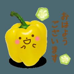 ★使える★ おいしいスタンプ 【敬語多め】