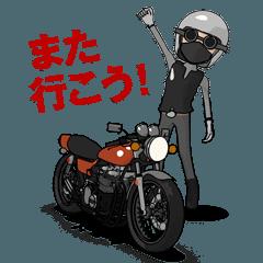 ネイキッドのライダー アニメーション編2