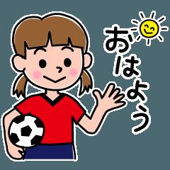 ザ・サッカー女子