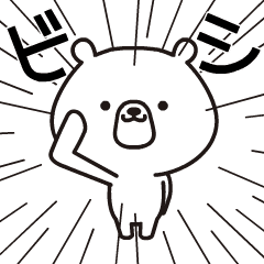 適度に動くシンプルなクマ