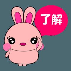 女子力高い おしゃれ系 ぴょこぽこ 敬語編