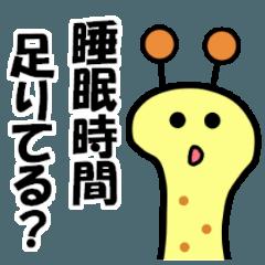 [LINEスタンプ] キリン専用スタンプ (1)