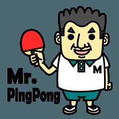 Mr.ピンポン