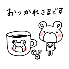 ちいくま 敬語編