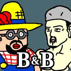 ボブデレラと芭蕉
