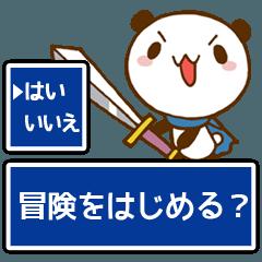 まるキュン~RPG~
