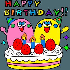 [LINEスタンプ] 動く!!誕生日&お祝い★おめでとうパック (1)