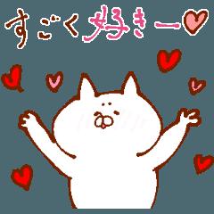 正反対の言葉 ~猫編~