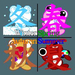 pretty frogs 春夏秋冬ver