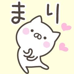 ☆★まり★☆お名前ベーシックパック