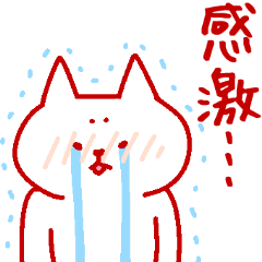 [LINEスタンプ] 椿の精