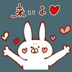 恋人、夫婦用スタンプ ~うさぎ編~