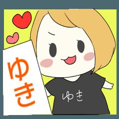 ゆきちゃん専用スタンプ♡
