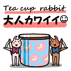 Tea cup rabbit