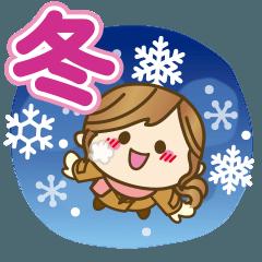 【動く♥冬&お正月】毎日つかえる言葉♥