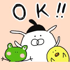 うさっっっち!(お相撲さん編)