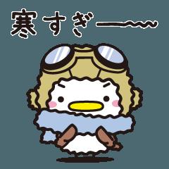 ほっこり動く・スズメのちゅん(9)