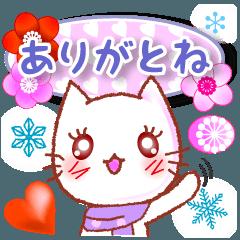 冬のよく使う言葉:花・雪・ハート 再販版