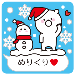 ♥ふきだしクマさん♥クリスマス・お正月編