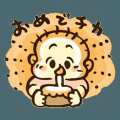 いーチカ1歳スタンプ