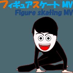 フィギュアスケート MV