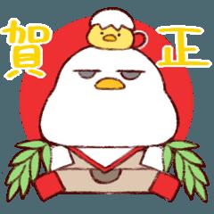 お正月のトリ