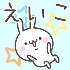 ☆★えいこ★☆お名前ベーシックパック