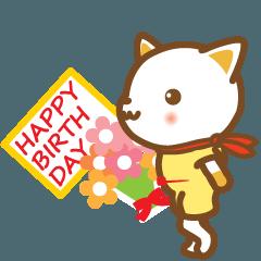 ねこのハク 04 誕生日おめでとう♪
