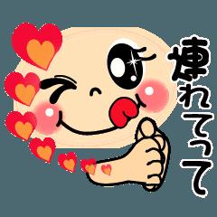 ☆動く☆顔文字手話☆フェイスver.2 修正版