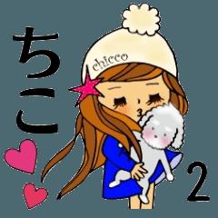 ちこちゃん 2