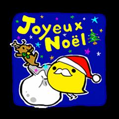 ゆかいなひよことクリスマス