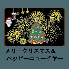 ブルーベイビ. クリスマスと新年. 日本語