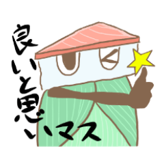 鱒寿司 マスの助スタンプ