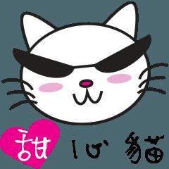 Sweetheart Cat