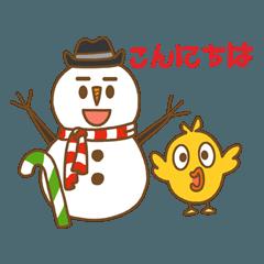 雪カチ&チコ(JP)