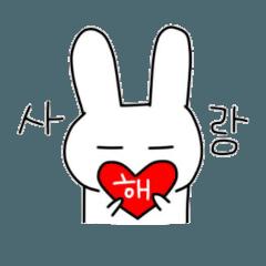 [LINEスタンプ] くむ / 韓国語の画像(メイン)