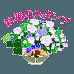 お花モチーフのスタンプ