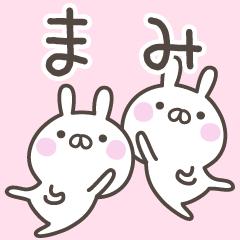 ☆★まみ★☆お名前ベーシックパック