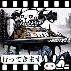 アニメ新世紀・RABBIT ・WARS 1