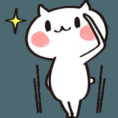 2.誰でも使える白猫スタンプです。(推し)