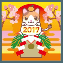 NEW YEAR 2017〜三毛猫とオート三輪