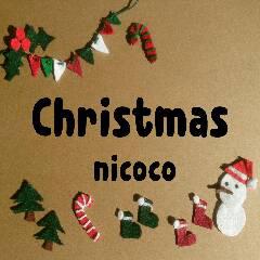 フェルト de Christmas nicoco smile 9