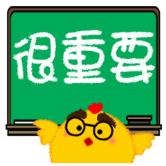Pon Pon Chicken