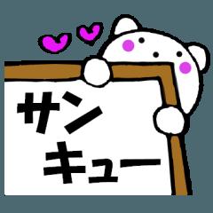 [LINEスタンプ] 主婦が作ったデカ文字ネコ 良く使う言葉7の画像(メイン)