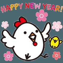 動け!2017酉年!新年のごあいさつ