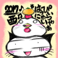 かわいい猫の年賀状